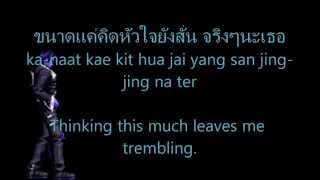 แม้ว่า mae waa    sek loso    Thai lyrics have been translated640x360   SD MP4