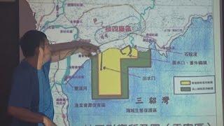 2017-04-18《面向過去而生—— 從綠色小組紀錄片和台灣反核口號演變史看今日非核家園》賴偉傑 thumbnail