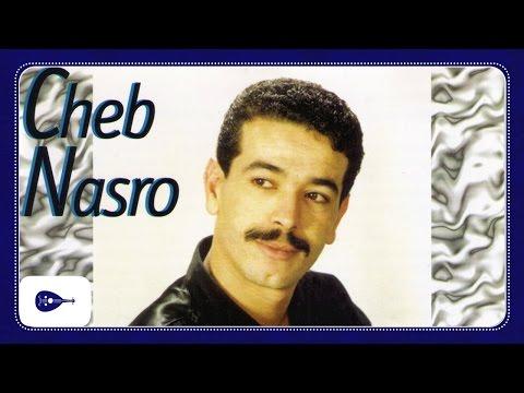 Cheb Nasro - Alech ya zerga