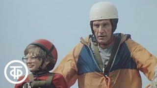 """""""Люди и дельфины"""". Фильм 3. Часть 1. Советская фантастика (1984)"""