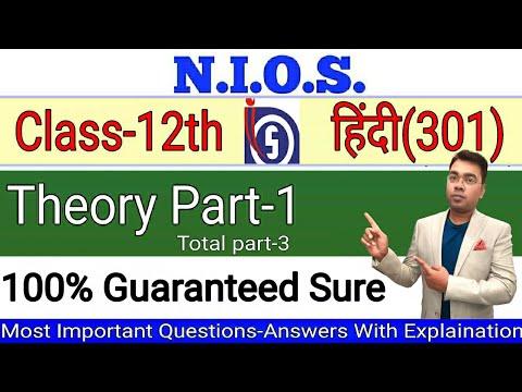NIOS 12th Hindi(301) Exam Study part-1 - YouTube