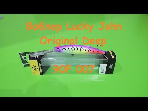Распаковка посылки от интернет магазина Spinningline Воблер Lucky John Original Deep 90F 007