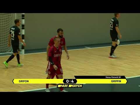 GRIFON - GRIFFIN