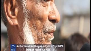 AL KHAIR FOUNDATION - CYCLONE ROANU HELP BANGLADESH DISTRIBUTION 04