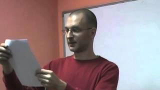 Андрей Головинов - Уроки аюрведы 05