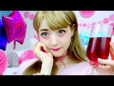 Drunk Girl Makeup Tutorial