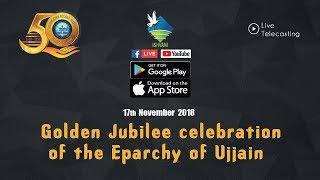 2018 NOV 17th | Ujjain Diocese Golden Jubilee Celebration | Ishvani Television
