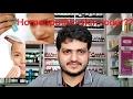Skin toner?? Homeopathic skin toner?
