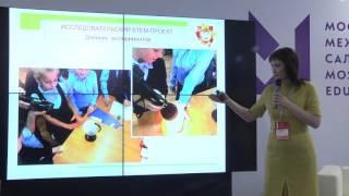 Использование мобильных технологий для реализации проектной деятельности STEM-направления