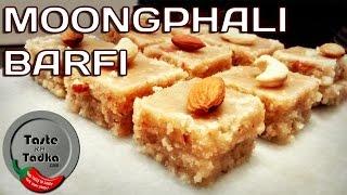 Moongphali ki barfi - Peanut Khoya Barfi - navratri special[English Subtitles]