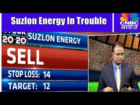 Suzlon Energy In Trouble | Which Stocks To Buy/Sell? | 15th Nov | CNBC Awaaz