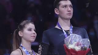 Анастасия Мишина Александр Галлямов in my blood