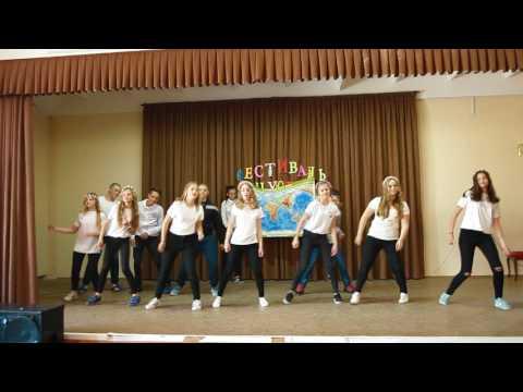 Фестиваль танцев 2017 - 8 А - Экологический танец - Тает лед