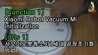 [Function 1]Xiaomi Robot Vacuu…