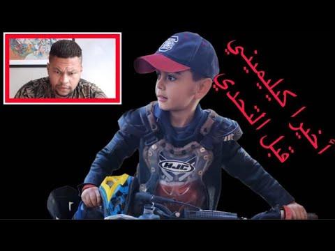 تدريبات-أصغر-maroki-rider-قبل-تحدي-kilimini