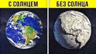 Что будет раньше: погаснет Солнце или остынет ядро Земли?
