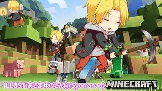 [LIVE] 【マイクラ】園芸師か採掘師か冒険家【にじさんじ】