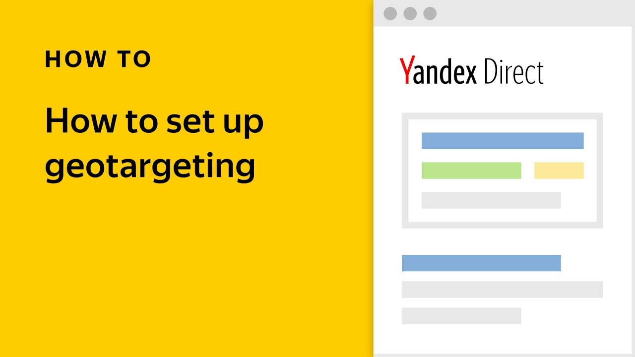 How to configure Yandex. Direct 24