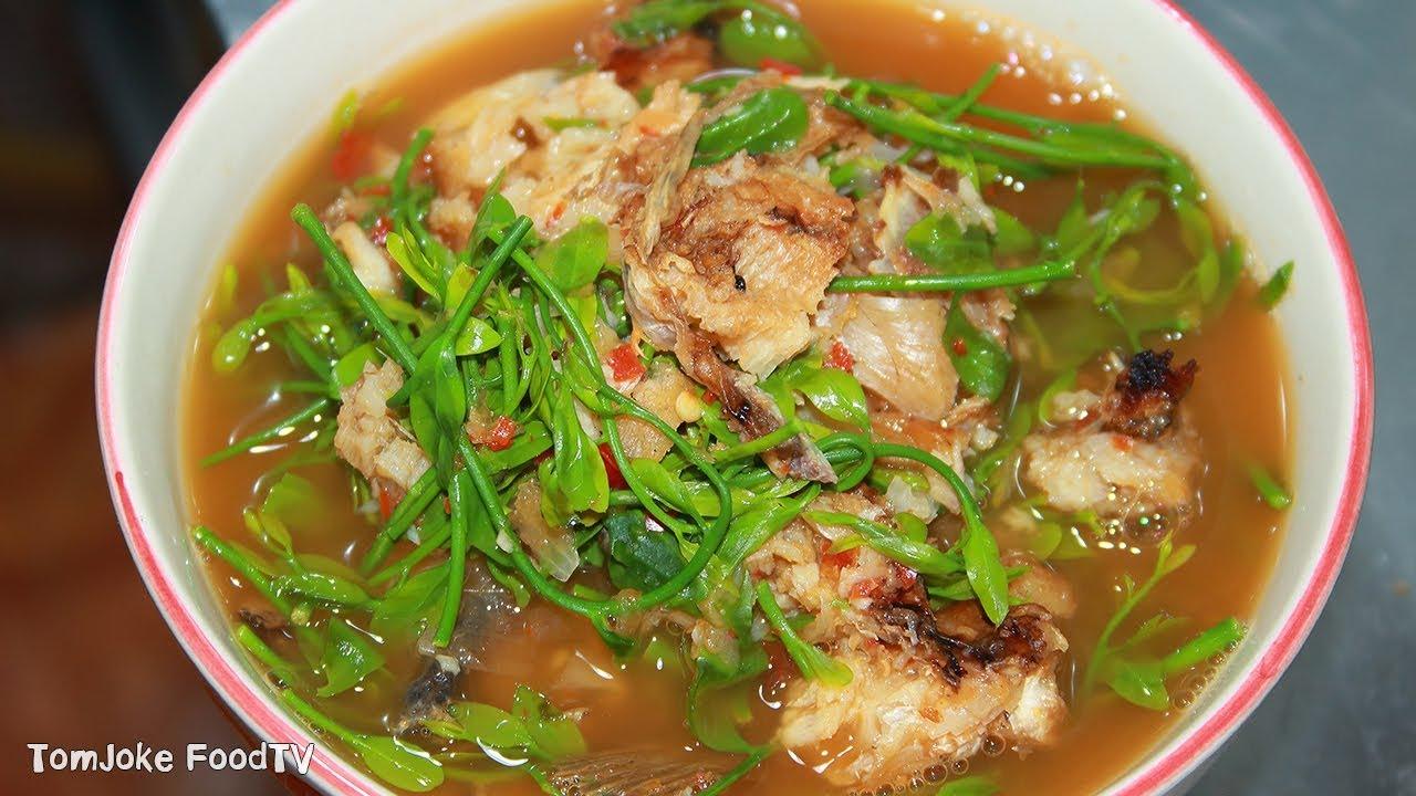 แกงผักหวานใส่ปลาย่าง อร่อยเด็ดแถมทำง่ายๆ Melientha With Grilled Fish