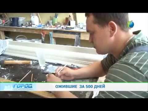 """Канал """"1 Городской"""". Служба новостей """"Город"""""""