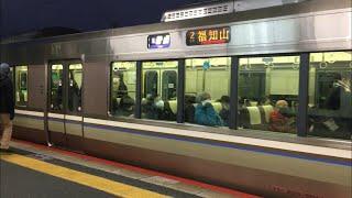 【折返遅れ3分遅延】JR嵯峨野線223系5500番台 E普通福知山行き 丹波口到着