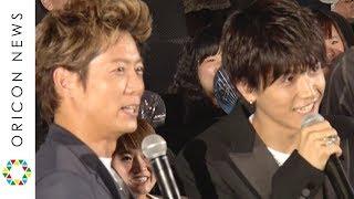 チャンネル登録:https://goo.gl/U4Waal 三代目 J Soul Brothers/EXILE...