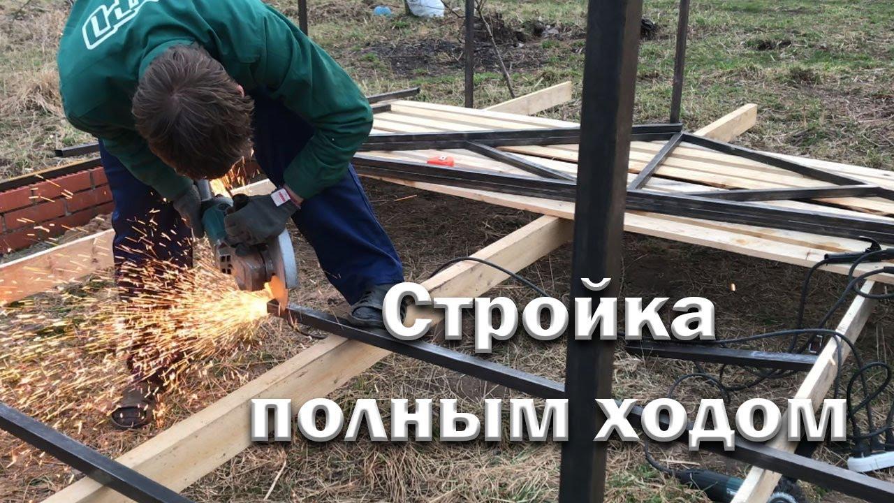 как можно строить теплицу