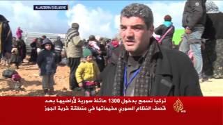 تركيا تسمح بدخول 1300 عائلة سورية لأراضيها
