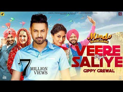 Veere Diye Saliye | (Full HD) | Gippy Grewal , Rajvir Jawanda & Mannat Noor