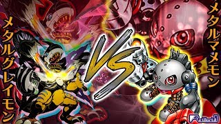 Digimon VS: Metalgreymon/Metalmamemon