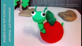 Яблуко з черв'ячком, 2 ч.. Apple with a virus, р. 2. Amigurumi. Crochet.