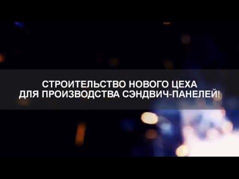 http://www.shoupusteel.com/en/enpro/Galvanized/597.htmlиз YouTube · Длительность: 4 с