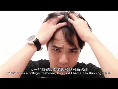 【魔髮部屋】第五屆阿夫特-阿龍 髮型變換so easy! Change Your Hairstyle Can Be So Easy