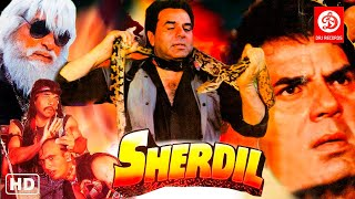 Sher Dil (शेरदिल) Full Hindi Action Movie |Dharmendra | Rishi Kapoor | Kader Khan | Gulshan Grover Thumb