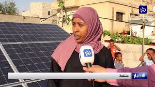 مشاريع تنموية للطاقة المتجددة في دير علا بالبلقاء - (18-10-2017)
