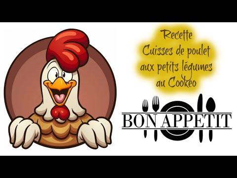 recette-cuisses-de-poulet-aux-petits-légumes-au-cookeo