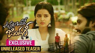 Vunnadhi Okate Zindagi Exclusive Unreleased Teaser   Ram   Anupama   Lavanya   DSP