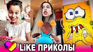 Фото ЛУЧШИЕ ВИДЕО Likee 2019  ПРИКОЛЫ Like  ЛУЧШЕЕ ИЗ ЛАЙК
