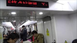 杭州地下鉄(车内)