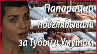 История любви Тубы и Умута живет в Бодруме #звезды турецкого кино