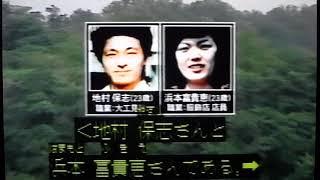 北朝鮮日本人拉致  7の2