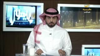 نفوق آلاف الأسماك في كورنيش جدة .. والأرصاد : أعمال التطوير السبب