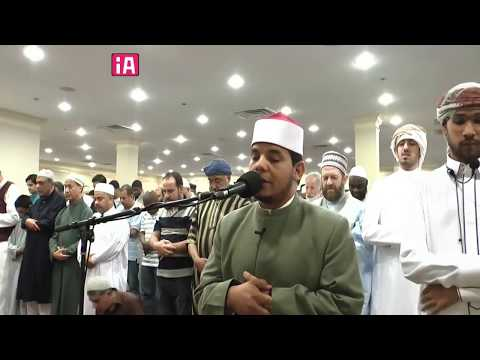 Madina Institute - Ramadan 2018 - Day 1 - Taraweeh Prayer