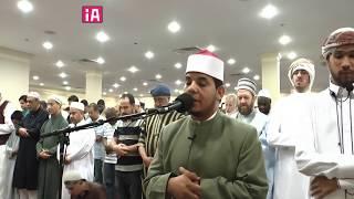 Madina Institute - Ramadan 2018 - Day 1 - Taraweeh Prayer