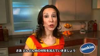 甘くてジューシーなサンキストカラカラオレンジと白身魚のグリルのレシピを紹介します。