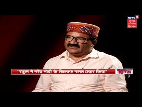 Exclusive हिममंच :Govind Singh Thakur_ की हिमाचल के मुद्दों पर बातचीत | News 18 Live