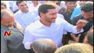 YS Jaganmohan Reddy 3rd Day Praja Sankalpa Yatra Highlights    NTV