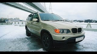 BMW X5  E53 за 400 000 / Отзыв владельца(Пикап на БМВ Х5 - https://www.youtube.com/watch?v=Qfm24GisyKk Я ВК - http://vk.com/ilya_nevzatyag Мой Instagram - https://instagram.com/ilya_strekal/ ..., 2016-02-25T15:55:37.000Z)