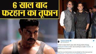 Farhan Akhtar to play boxer for Rakeysh Omprakash Mehra's Movie Toofan | FilmiBeat