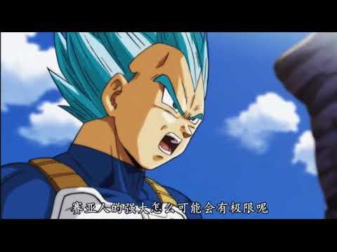 七龍珠超 131集 暫時結局 結局後面畫面 - YouTube
